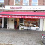 kwaliteit zonnescherm voor uw delicatesse winkel tuin of terras vraag advies aan protectsun.nl
