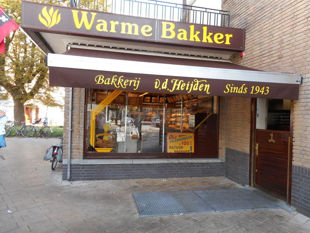 kwaliteit zonnescherm voor uw bakkerij vraag advies aan protectsun.nl