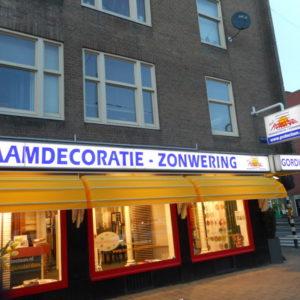Showroom_protectsun_zonwering_gordijnen_amsterdam-