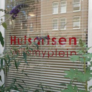 horizontale_jaloezie-binnenzonwering_protectsun-amsterdam